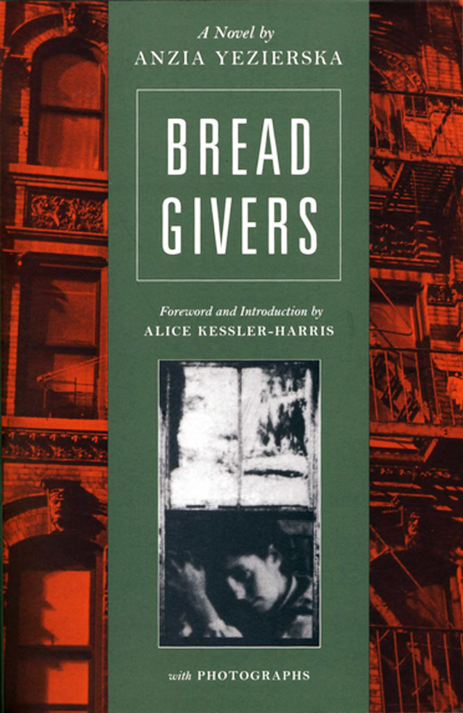 Diversity Book Group - Bread Givers @ UCWC | West Chester | Pennsylvania | United States