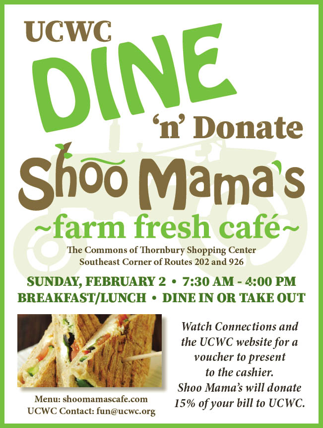 Dine 'n' Donate @ Shoo Mama's | West Chester | Pennsylvania | United States